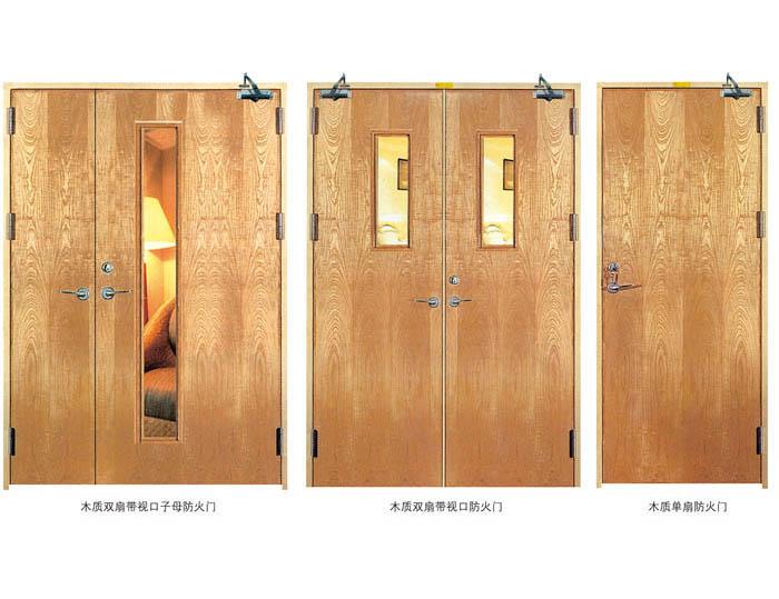 防火门的安装方法